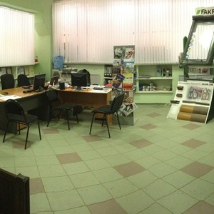 TisGroup photo office Bor.JPG